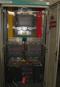 电源配电柜